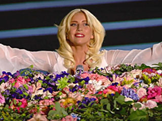 Lady Gaga Opening Ceremony at Baku 2015 European Games
